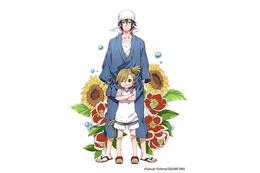「ばらかもん」主演は小野大輔 2014年TVアニメ化決定、制作はキネマシトラス 画像