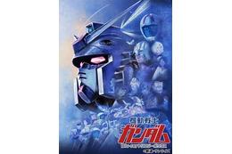 「機動戦士ガンダム」劇場版3部作BD-BOX発売 特典ムービーアーカイブ、データアーカイブも注目  画像