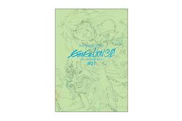 「ヱヴァンゲリヲン新劇場版:Q」原画集上巻 3月発売 全324頁にアニメーターの技を満載 画像