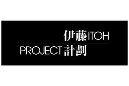 伊藤計劃「虐殺器官」「ハーモニー」アニメ化決定 伝説のSF小説が2015年劇場に 画像