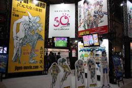 [AnimeJapan 2014ブースレポ] トムス50周年史をパネルで紹介 最新作に「弱虫ペダル」 画像