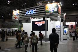 [AnimeJapan 2014ブースレポ] 遊戯王からテニプリ、戦国無双までステージイベント満載のADK 画像