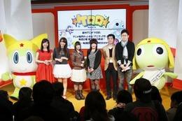 「ケロロ」キャストをAnimeJapanで発表  ケロロ軍曹役に渡辺久美子、新ケロロ役に悠木碧 画像