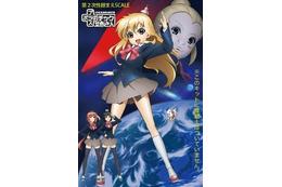 OVA「+チック姉さん」8月22日発売 特典はイベント応募券ほか 夏コミにも出展 画像