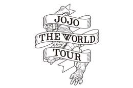 """日本全国、そして世界へ""""ジョジョ前線が北上開始"""" JOJO THE WORLD TOUR 3月29日スタート 画像"""