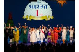 「リトルマーメイド」1周年、観客動員数38万人、公演回数336回 特別カーテンコール大盛り上がり! 画像