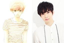 実写映画「アオハライド」に新たなキャスト 高畑充希と千葉雄大が恋のライバル 画像