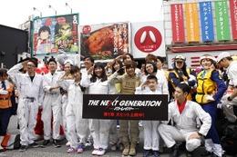 特車ニ課が吉祥寺に出動 実物大98式イングラム出現で街が騒然 画像