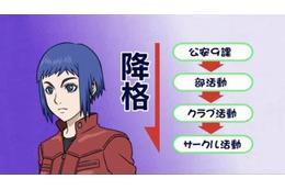 FROGMAN×上坂すみれ×攻殻機動隊ARISE 第1話「降格機動隊」公開中 画像