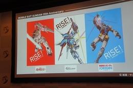 機動戦士ガンダム展 資料・アート1000点を展示 新作映像や「Gのレコンギスタ」も 画像
