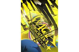 TVアニメ「ペルソナ4 ザ・ゴールデン」7月より放送開始 浪川大輔、花澤香菜らキャスト  画像