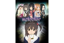 「selector infected WIXOSS」ニコ生で5話までを一挙振り返り 戦う少女たちをもう一度確認 画像
