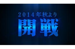 「Fate/staynight」に迫力の新PV公開 公式Twitterもスタートで期待高まる 画像