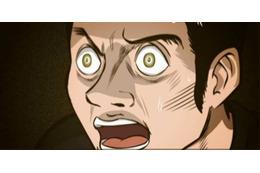 アニメパートはラレコ 「目玉焼きの黄身 いつつぶす?」グルメマンガが原作 NHK総合に登場  画像