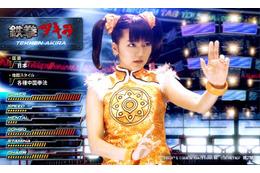 「パトレイバー」×「鉄拳」コラボ決定 真野恵里菜が「鉄拳」人気キャラ:リン・シャオユウに 画像