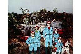 「恐竜探険隊ボーンフリー」単巻DVD アニメとミニチュア融合の原点「巨獣惑星」「円谷立体アニメ」収録 画像