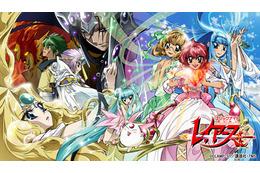 「魔法騎士レイアース Blu-ray BOX」発売決定 特典DVDにOVA全3話