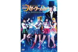 ミュージカル「セーラームーン」DVD特典にももクロ! 無料イベントも 画像