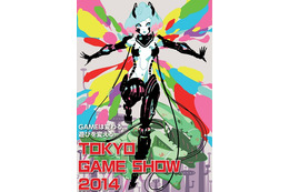 東京ゲームショウ2014 インディーゲームコーナーの出展料をSCEが全額サポート 画像