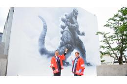東宝スタジオにゴジラ巨大壁画出現! 画像