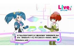 製作総指揮は吉田尚記アナ 「みならいディーバ」は前代未聞の生放送アニメ