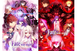 「Fate」杉山紀彰ら声優が劇場版&「stay night」を振り返る! 「Fate [HF]」特番、ABEMAで独占配信