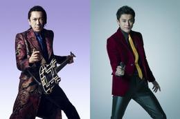 実写版「ルパン三世」メインテーマに布袋寅泰 世界のギタリストが贈る曲は? 画像