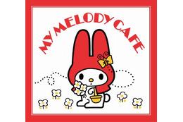 「マイメロディカフェ」渋谷に期間限定オープン 限定メニューやグッズが多数 画像