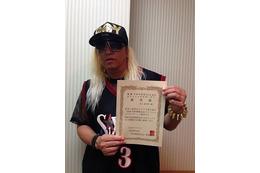 「GODZILLA ゴジラ」 DJ KOOが直談判でオフィシャルサポーター就任 画像