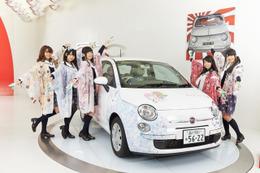 7月スタート「ハナヤマタ」がフィアット500とコラボレーション 限定モデルも発売 画像