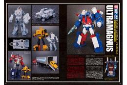 「トランスフォーマー」玩具の頂点を全種紹介 「マスターピース オフィシャルガイド」刊行 画像