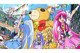 「映画ハピネスチャージプリキュア!」予告編公開 人形の国を舞台に10月11日ロードショー 画像
