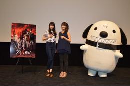 「アカメが斬る!」先行上映会レポート 雨宮天と明坂聡美が登壇 画像