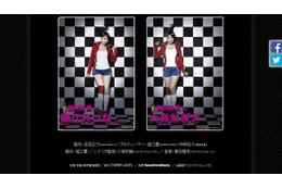 舞台「ダンガンロンパ」 NMB48藤江れいなが朝日奈葵を再現 大島なぎさとWキャスト 画像