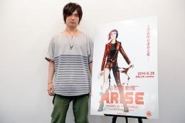 草薙素子の恋人、ホセ役の鈴木達央さんに訊く前編「攻殻機動隊ARISE border:3 Ghost Tears」 画像