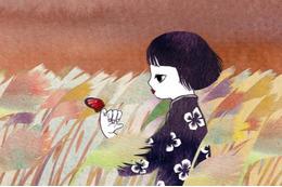 SKIPシティ国際Dシネマ映画祭2014 アニメーション部門最優秀作品賞に「夕化粧」 画像