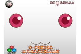 稼働開始、「まどか☆マギカ MAGICARD BATTLE」 キュゥべえの的確なアドバイスを信じろ! 画像