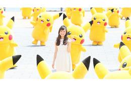 横浜にピカチュウ50匹が大集合! ディアンシー役・松本まりかも大興奮 画像