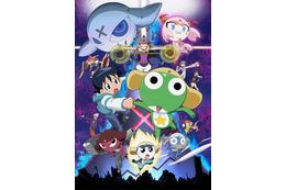 「ケロロ軍曹」や「こち亀」など ディズニーXDが人気の劇場版一挙オンエア 画像