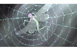 「森の伝説 第二楽章」完成記念 横浜で手塚治虫の実験アニメーション特集   画像