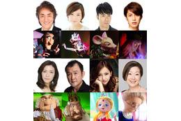 11月29日公開、サンリオアニメ映画「くるみ割り人形」声優に広末涼子、市村正親ら 画像