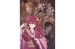 人気少女マンガ「暁のヨナ」 アニメは2014年10月放送開始、コミケ86でPV公開 画像
