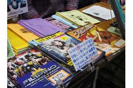 海外マンガフェスタ今年も開催 アメコミ、BDが11月23日に日本集結 画像
