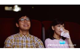 のび太・妻夫木聡&ジャイ子・前田敦子に娘誕生 実写版「ドラえもん」新CM 画像