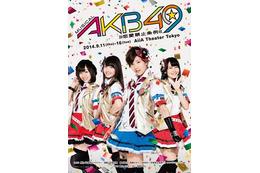 人気コミック「AKB49」が舞台化 演じるのはAKB48、主演は宮澤佐江 画像