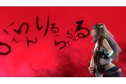 小林ゆう(CV)の「まりあ†ほりっく」衹堂鞠也がソロデビュー コミケ先行発売に注目 画像