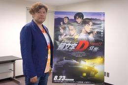 『新劇場版「頭文字 D」Legend1 -覚醒-』 クリエイティブの秘密に迫る 松浦裕暁氏に訊く 画像
