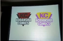 講談社USA 米国でコミックアプリ配信開始 「エデンの檻」「乱飛乱外」など 画像