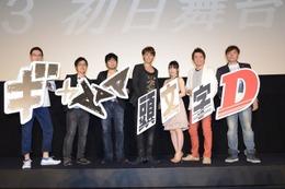 第2作「Legend2 -闘走-」2015年初夏公開 『新劇場版「頭文字D」』初日舞台挨拶で明らかに 画像