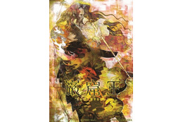 アニメ「巌窟王」が10周年 横浜で全24話のオールナイト上映イベント